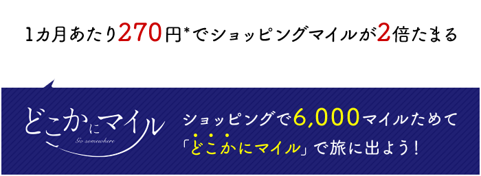 Jal カード 解約 マイル
